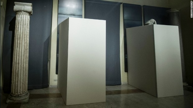 muzeu cenzurat