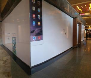 apple mall